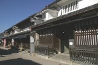 Machimami